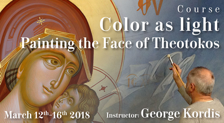 2018 wad iconography course sm